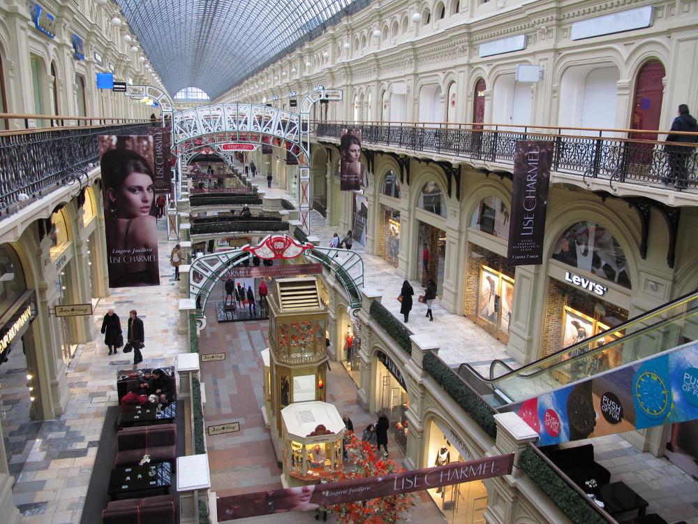 Das GUM Einkaufszentrum_IMG_7644